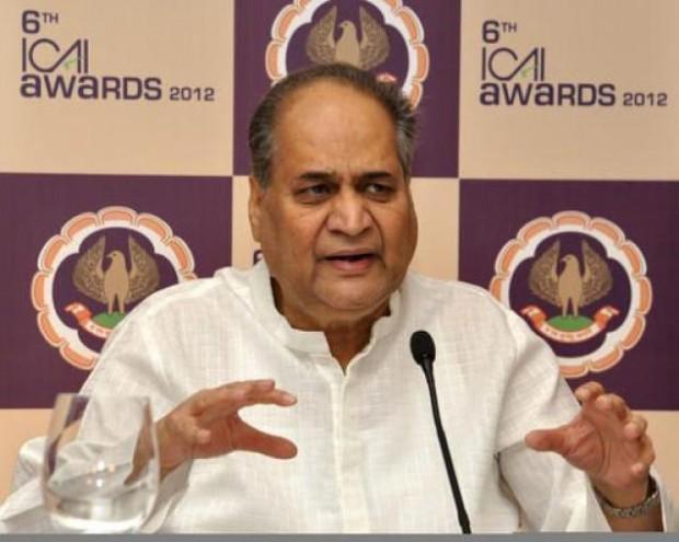 Rahul Bajaj In Interview