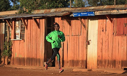 Mary Jepkosgei Keitany At Kenya