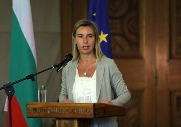 EU foreign policy chief Federica Mogherini speaks at the opening of the annual conference of Bulgarias Ambassadors