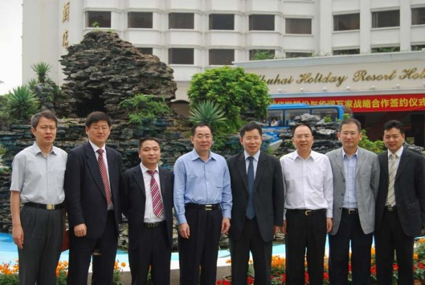 UFIDA Software Co., Ltd., Chairman, President Wang Wenjing (fourth from right) with Mr. Zhong Shijian City