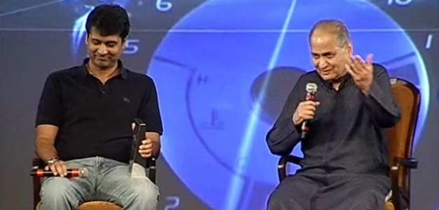 Rajiv Bajaj And Rahul Bajaj