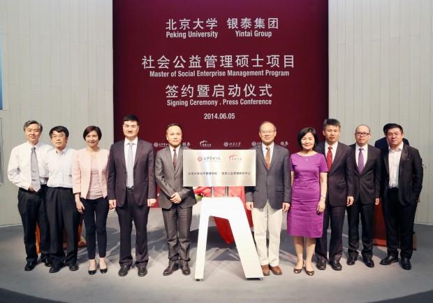 Shen Guojun at Guanghua School of Management