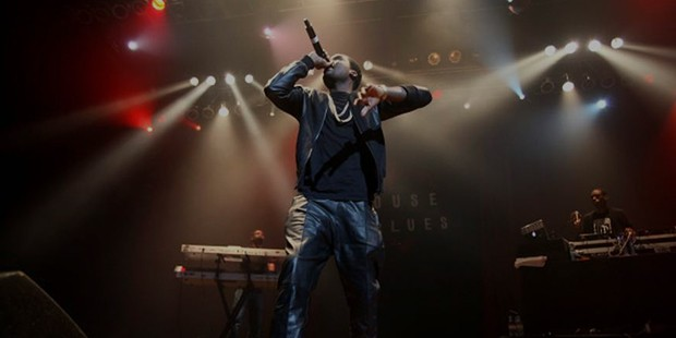 Meek Mill Live Concert in Dallas