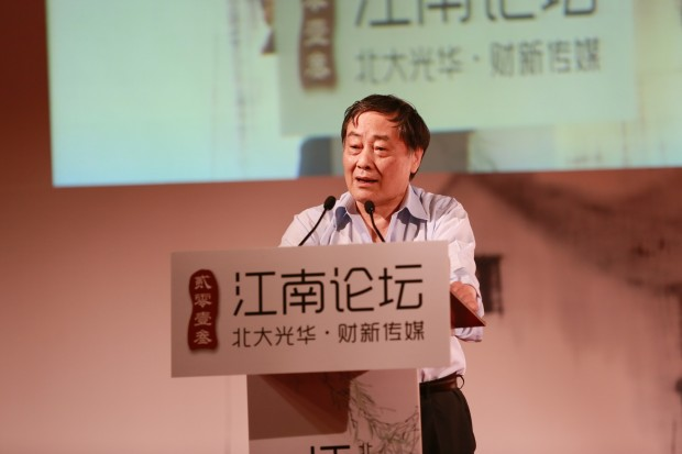 Zong Qinghou's Speech in Jiangnan Forum