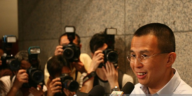 Richard Li  faces The Media At A news Conference