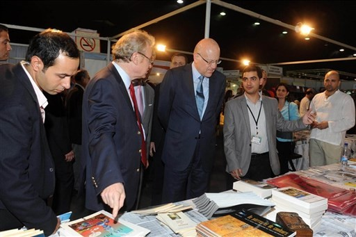 Najib Azmi Mikati At Francophone Book Fair Francophone