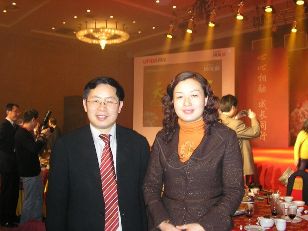 Mr. Wang Wenjing UF Software with CEO Jun