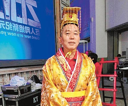 Shi Yuzhu at Company Fancy Dress