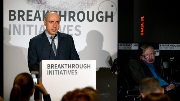 Yuri Milner Speaking at Breakthrough Initiatives