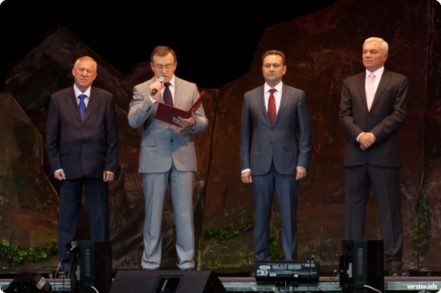 Viktor Rashnikov Attending Eurovision stars and Factory opening
