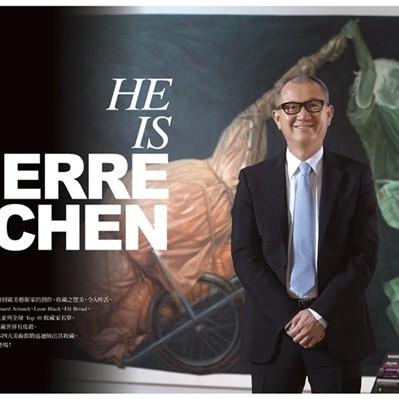 Pierre Chen at Tokyo National Museum of Modern Art