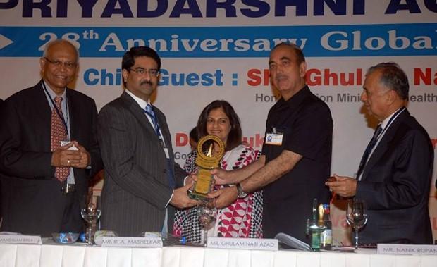 Kumar Mangalam Birla With Priyadarshni Academy Award