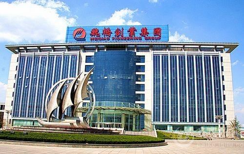 Shandong Weiqiao Aluminum & Power Company