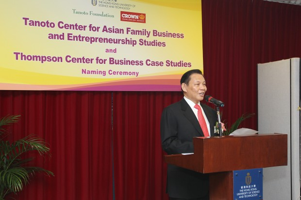 Sukanto Tanoto Speech At Center for Asian Family Business