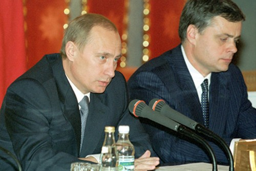 Alexander Abramov With Vladimir Putin