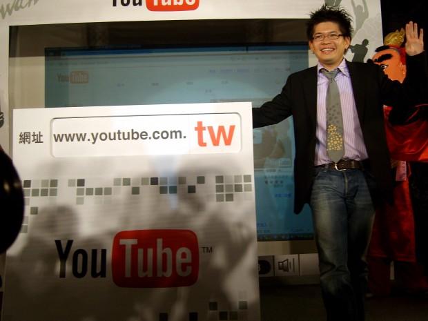 Youtube Taiwan Version Launch