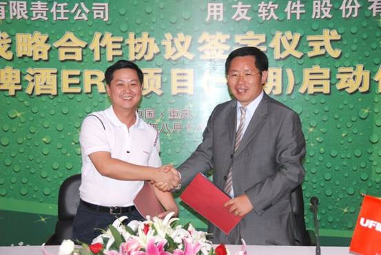 Heavy beer group general manager Liu  With Wang Wenjing