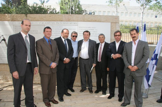 Petr Aven With Yad Vashem And The Genesis Philanthropy Group Members