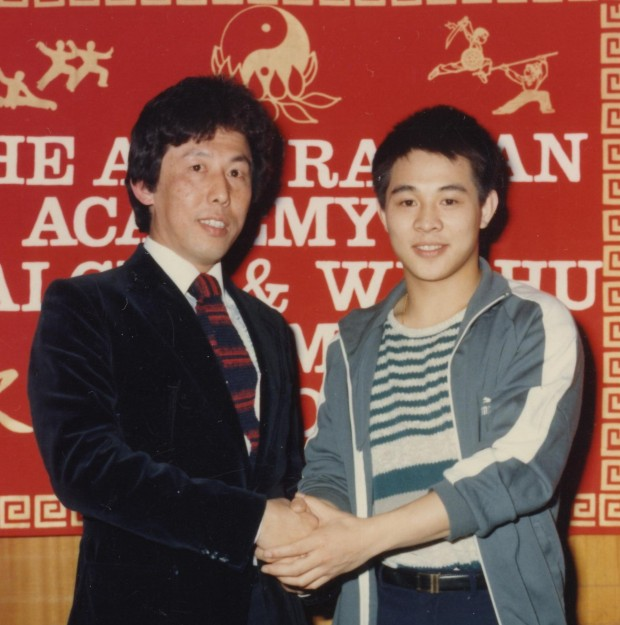 Grandmaster Khor And Young Jet Li At The Academy In Sydney