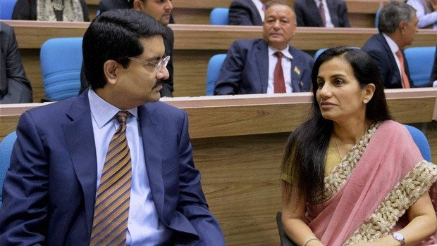 Kumar Mangalam Birla With ICICI Bank CEO Chanda Kocchar