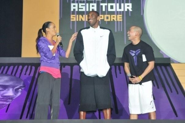 Kobe in Singapore Tour