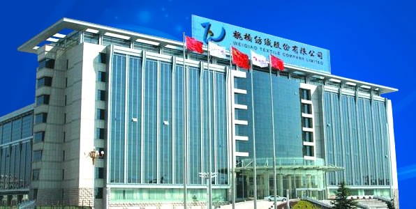Weiqiao Textile Company