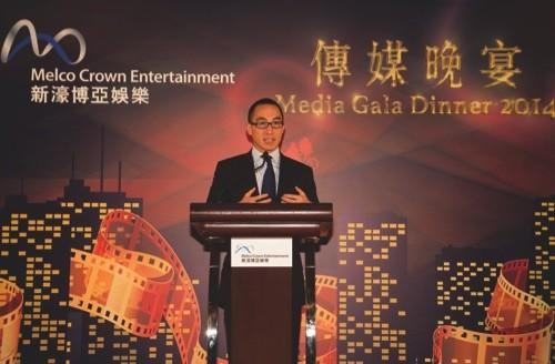 Lawrence Ho Speech At Media Gala Dinner
