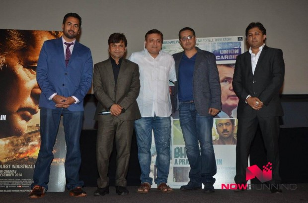 Rajpal Yadav with Kal Penn in the Movie - Bhopal Premiere