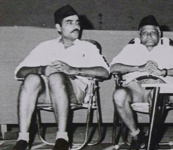 Narendra Modi in His Days in RSS