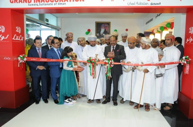 The 16th Lulu Hypermarket In Suwaiq