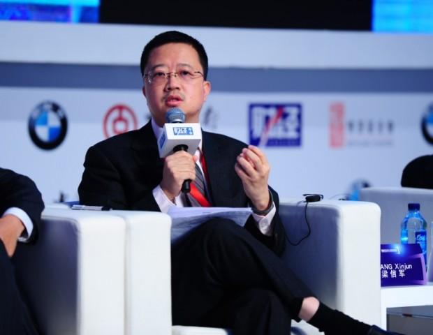 Liang Xinjun at Caijing Annual Conference
