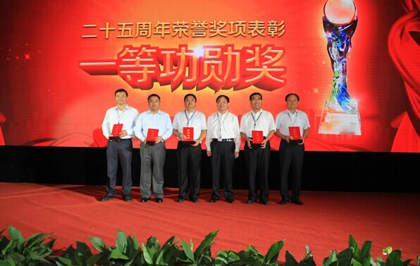 Chairman Wang Yusuo and Award Winners