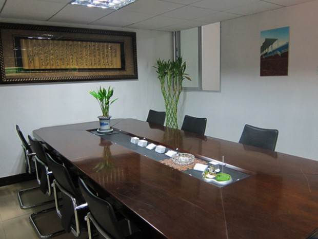 The Guangzhou Inside Office