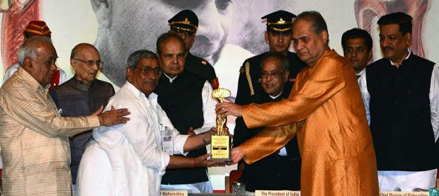 Rahul Bajaj At Jamnalal Bajaj Foundation
