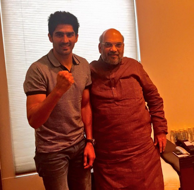 Vijender with Amit Shah