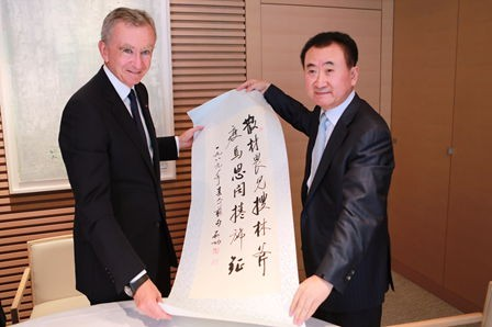 Wang Jianlin visits LVMH on European tour