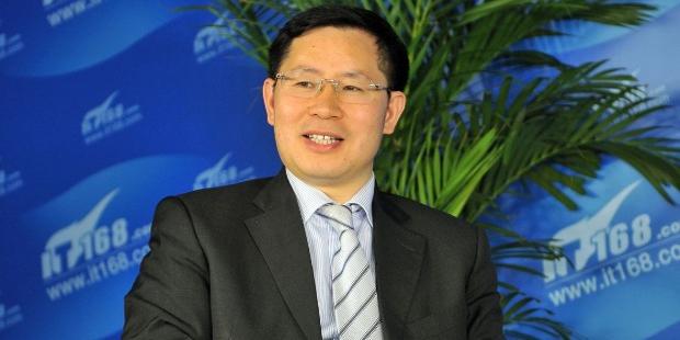 Wang Wenjing