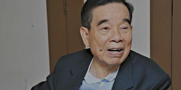 Cheng Yu Tung
