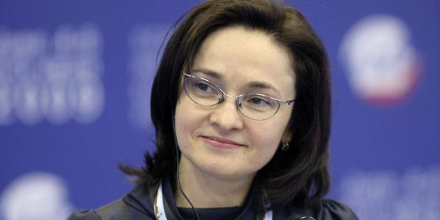 Elvira Sakhipzadovna Nabiullina