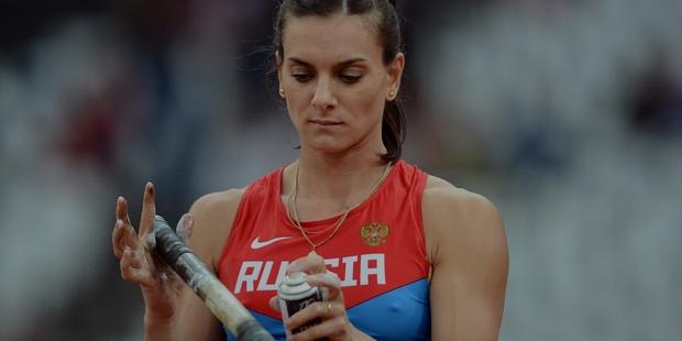 Yelena Gadzhievna Isinbayeva