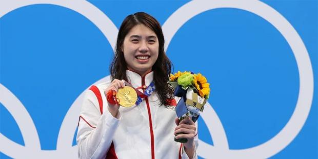 Zhang Yufei