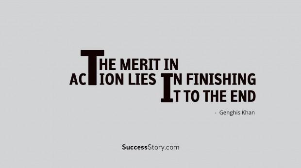 The merit in