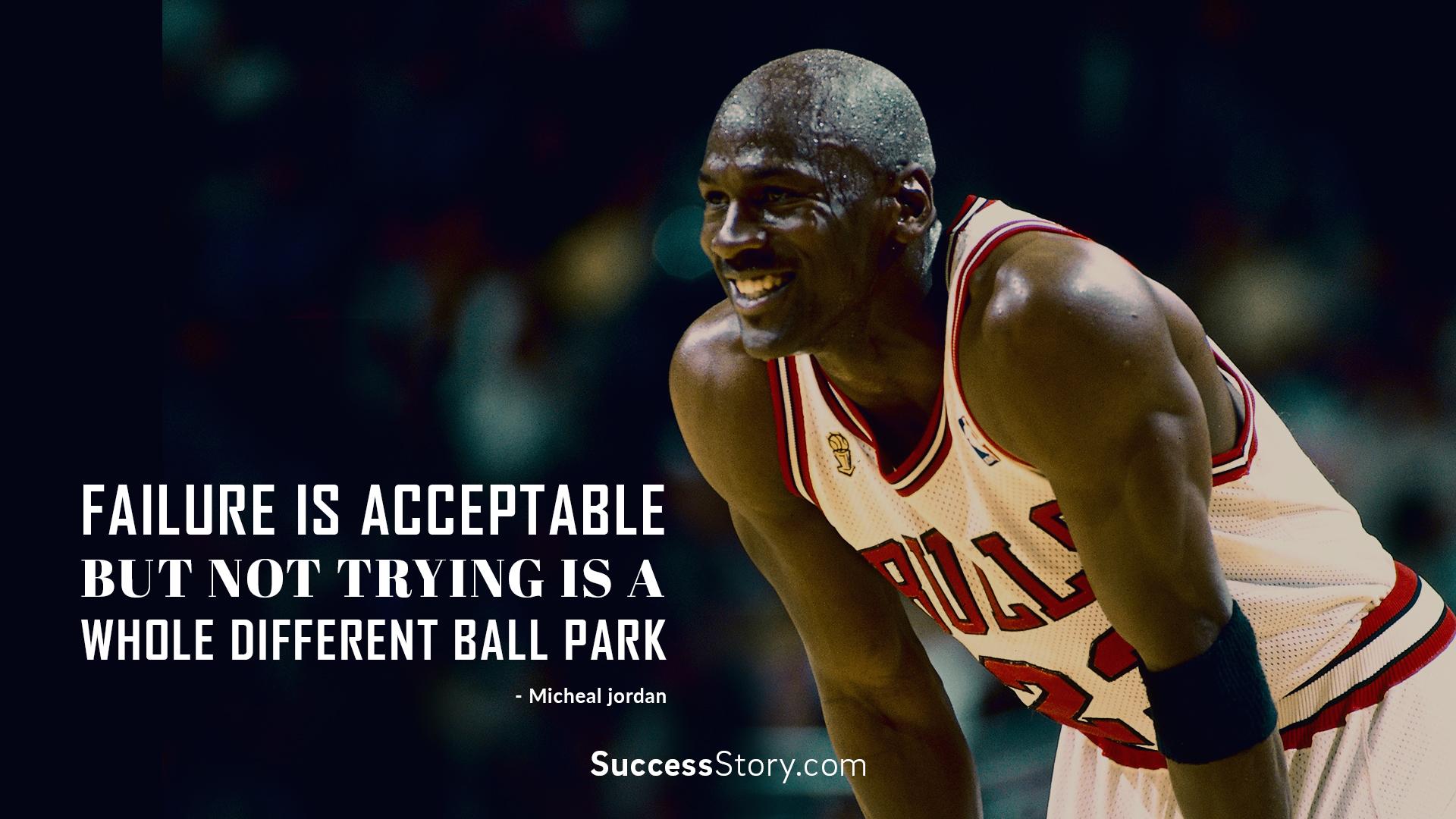 Failure is acceptable