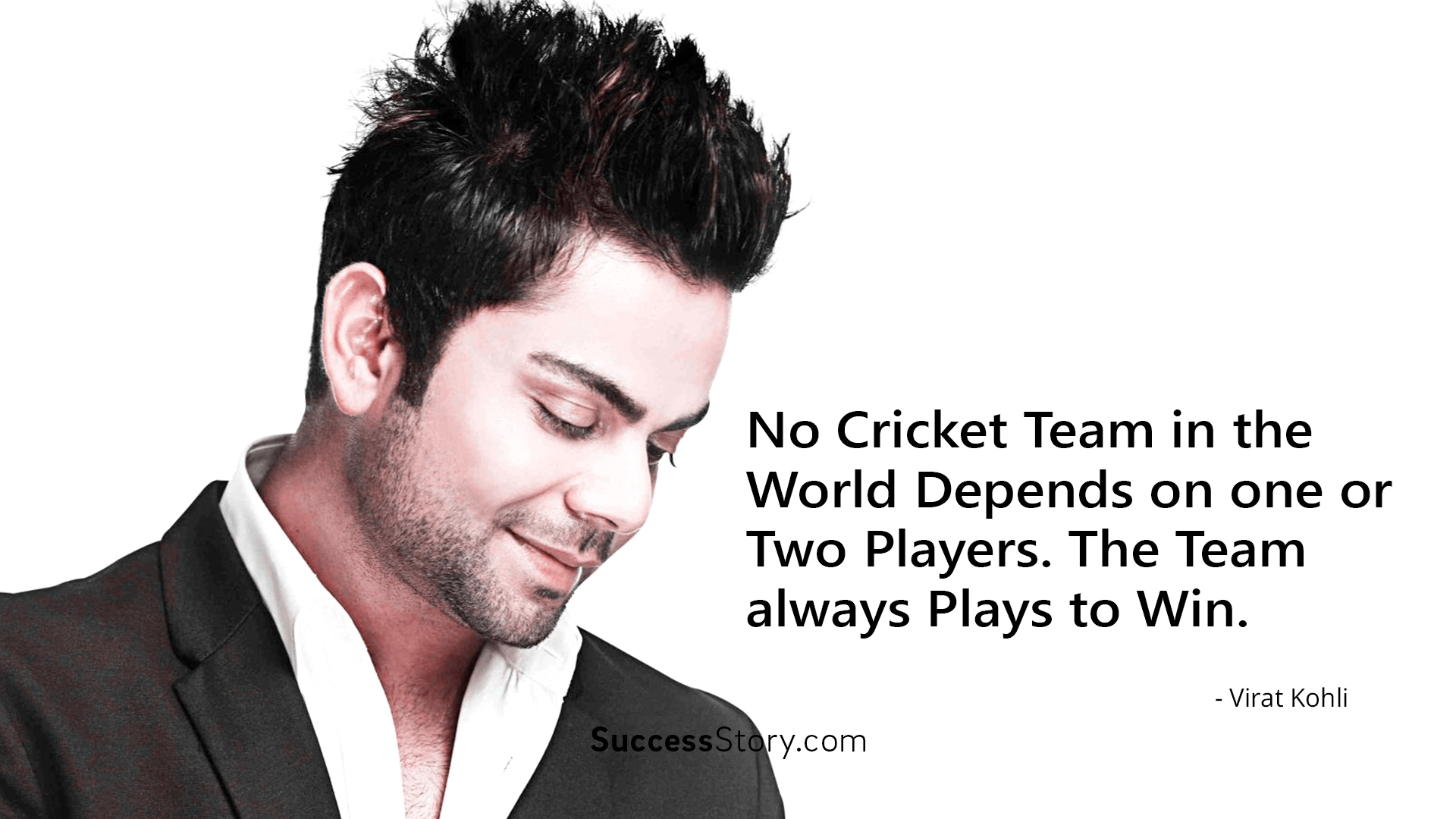 No cricket team in the