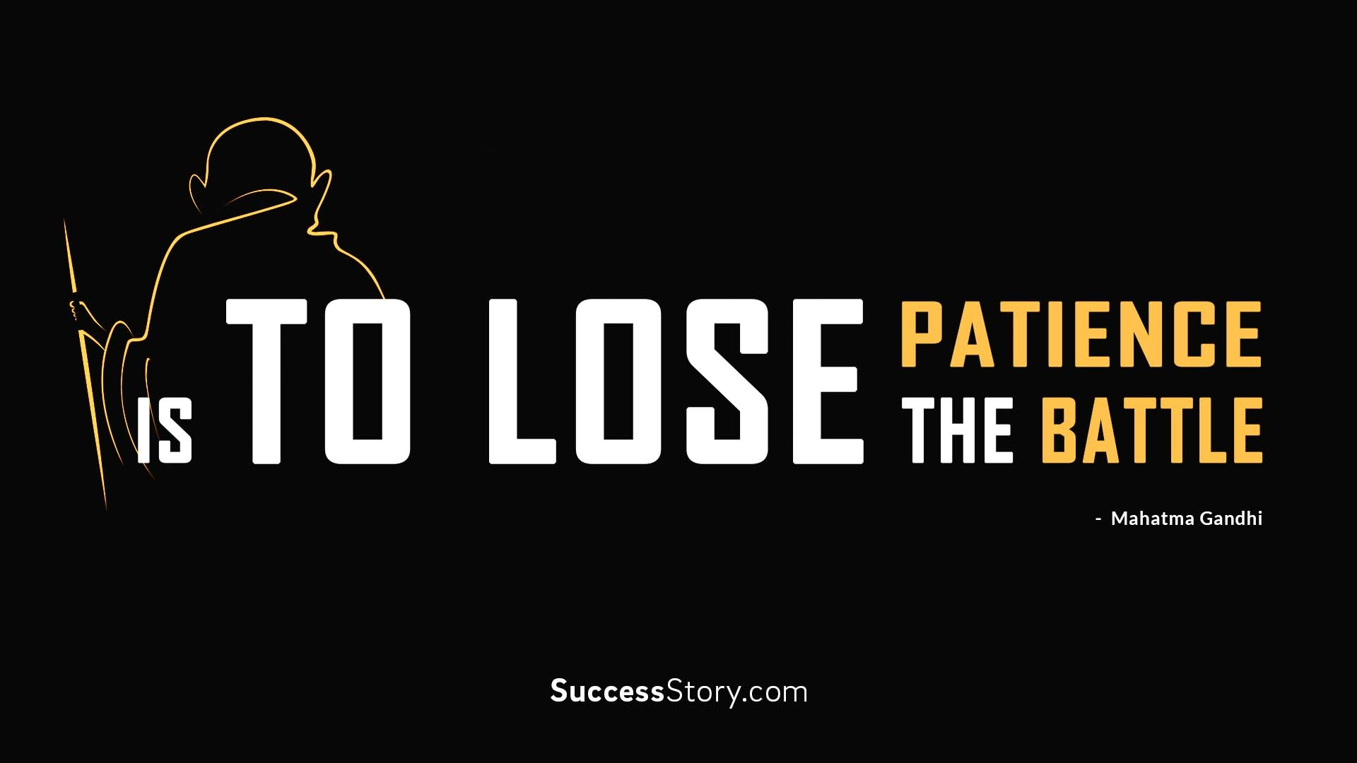 To lose patience  1